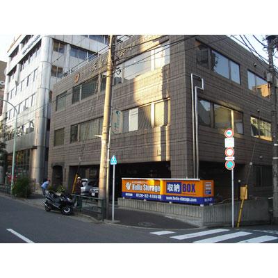 ハローストレージ渋谷松濤パート1外観