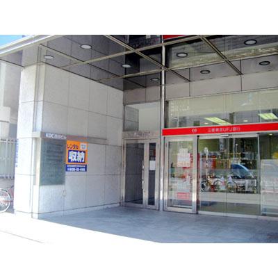 ハローストレージ渋谷駅前外観