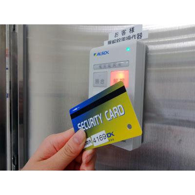 ハローストレージ渋谷松濤パート2セキュリティ