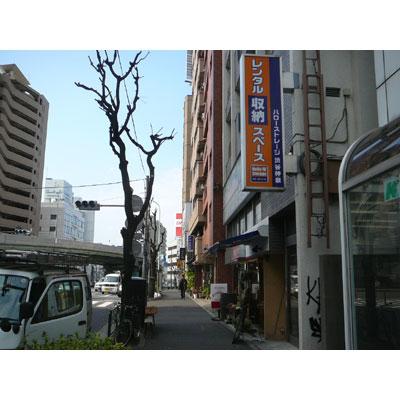 ハローストレージ渋谷神泉外観