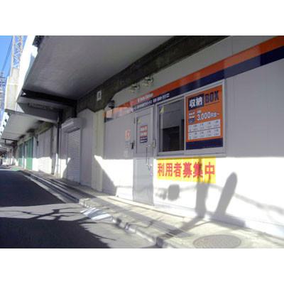 ハローストレージ高円寺高架下パート2外観