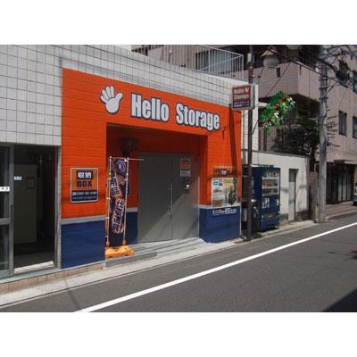 ハローストレージ西日暮里パート2(田端新町)外観