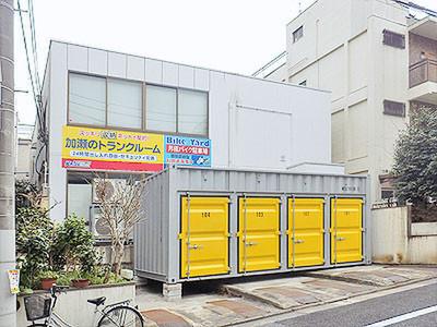 加瀬のトランクルーム文京区小石川外観