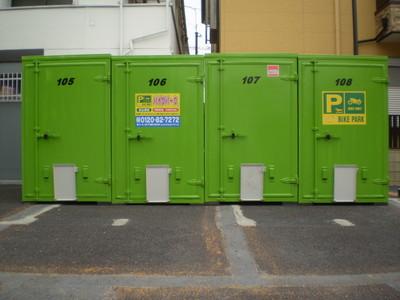 バイクパーク駒込駅前外観