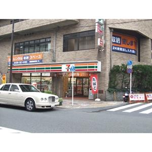 ハローストレージ大塚駅前外観